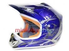 Detská Moto Helma Nitro, Modrá